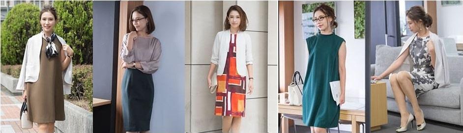 ファッションレンタル「Brista」のコーディネート例