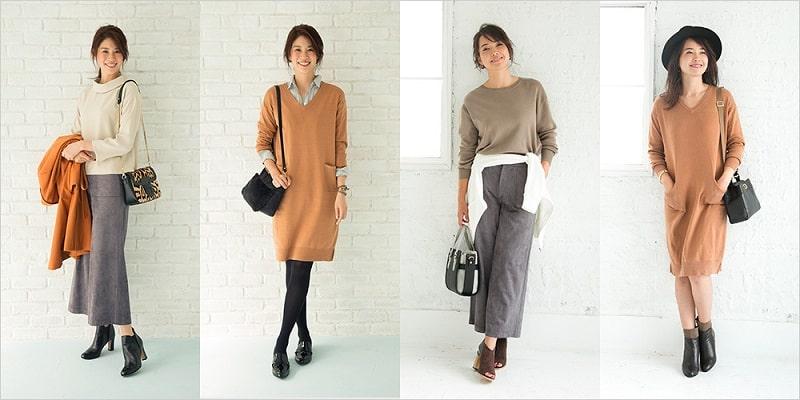 ファッションレンタル「EDIST」のコーディネート例